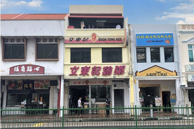 Read more about the article East Coast shophouse, home to Boon Tong Kee chicken rice, up for sale