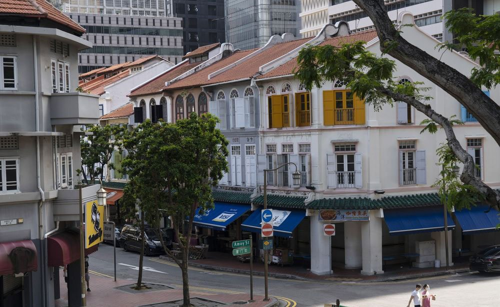 You are currently viewing Shophouses at Lavender, Geylang up for sale by tender, expression of interest